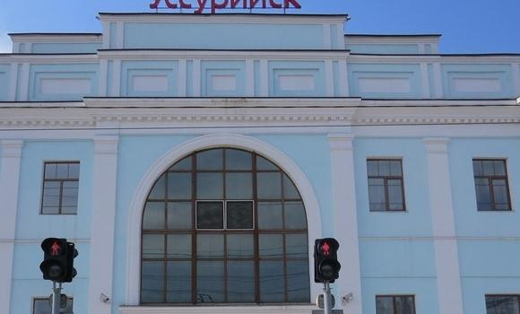 ЖД Вокзал ЖД вокзал Уссурийск